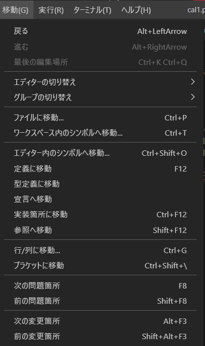 【初心者向け】Visual Studio Codeを日本語版にしよう!